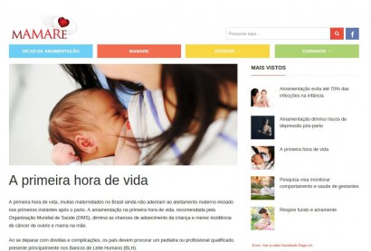 Mamare breast-feeding